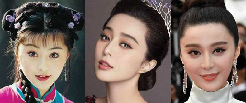 Fan Bingbing Plastic Surgery Before and After 2020